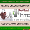 HTC ( Not found / Special Database ) Network Unlock Code -  Sim Network Unlock Pin