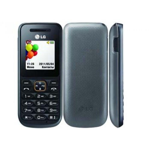 LG A100 Network Unlock Code