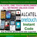 Alcatel OT-2056 Network Key / Unlock Code