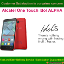 Alcatel One Touch Idol S Enter SIM Me Lock / Unlock Code