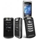 Blackberry  Pearl Flip Network Unlock Code / MEP Code