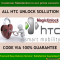 HTC Super New Database 2014 Network Unlock Code / Sim Network Unlock Pin