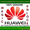 Huawei Sim Network Unlock Pin / NP Code NCK unlocking