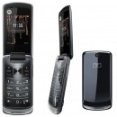 Motorola GLEAM Black Subsidy Password / Network Unlock Code