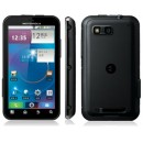 Motorola MOTO ME525 Subsidy Password / Network Unlock Code