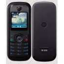 Motorola W205 Subsidy Password / Network Unlock Code