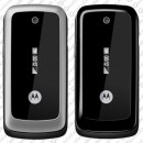 Motorola WX295 Subsidy Password / Network Unlock Code