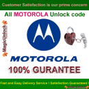Motorola Unlock code level 2 worldwide all network