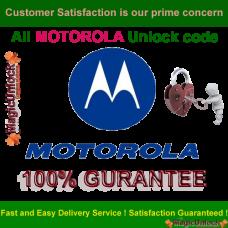 Motorola Subsidy Password / Unlock Code