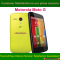Motorola Moto G Subsidy Password / SIM network unlock pin