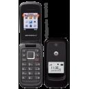 Motorola W409G Subsidy Password / Network Unlock Code