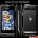 Motorola XT389E Subsidy Password / Network Unlock Code