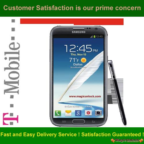 Samsung N7100 / T-Mobile Note ii Network Unlock Code