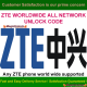 ZTE WorldWide ALL Networks Unlock Code / SIM network unlock pin