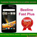Beeline Fast Plus Network Unlock Code / Sim Network Unlock Pin