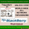 "UNLOCK CODE ""BY PRD"" for Any Blackberry from any Network"