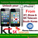 iPhone 5, 4S, 4, 3GS & 3G Permanent Unlocking service by imei from KT, Show & SK Telecom South Korea networks.