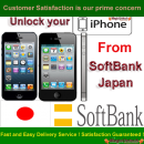 iPhones 4 8GB, 4S 8GB/16GB Only Permanent Unlocking service by imei from SoftBank Japan Network