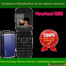 Verykool i300 SIM Network Unlock Pin / Network Unlock Code